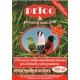 Mezcla de más de 20 semillas para jilgueros